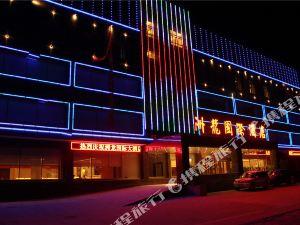 德令哈洲龍國際酒店