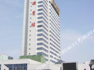 鄒城信達酒店(兗礦賓館)