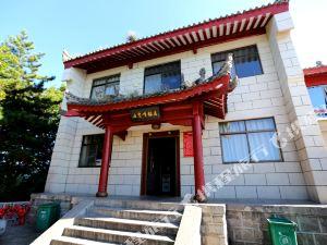 華陰五云峰飯店