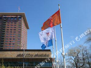 阿姆斯特丹大倉酒店(Hotel Okura Amsterdam)