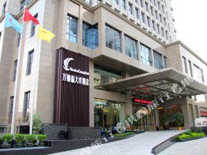 龍巖萬德福大洋酒店