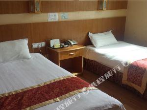 理塘康南格薩爾大酒店