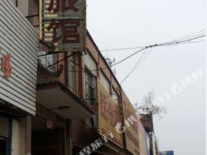 金祥旅館(新安紫霞街店)