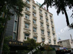 大邱經濟新格蘭德酒店(Goodstay New Grand Hotel)