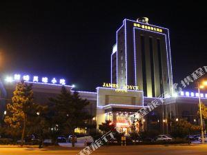 五蓮千囍盛世泰華大酒店(原盛世泰華大酒店)