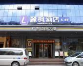 麗楓酒店(深圳華強南店)