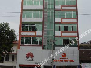 仰光朝日商務酒店(Asahi Hotel Yangon)
