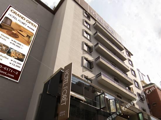 弗雷特釜山站酒店