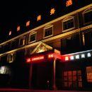 理塘海螺商務酒店