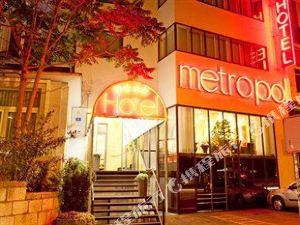 大都市酒店(Metropol Hotel)