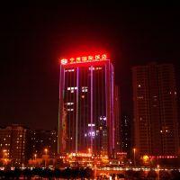 綠城中州國際飯店(鄭州CBD會展中心店)酒店預訂