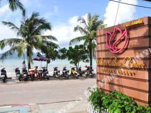 普吉島班博阿度假酒店(Baan Boa Resort Phuket)