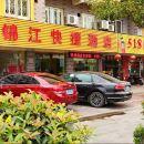 績溪錦江快捷酒店