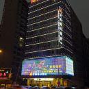 邵陽艾尚假日酒店