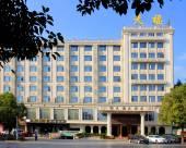 永州天福大酒店