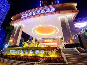 南寧國賓美景養生酒店