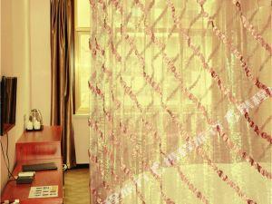 志丹艾廉美快捷酒店