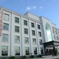 珠海海星度假酒店酒店預訂
