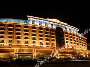 建甌家興大酒店