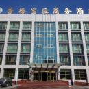 壽光香格里拉商務酒店