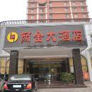 鐘祥麗金大酒店