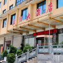 黎平五洲大酒店
