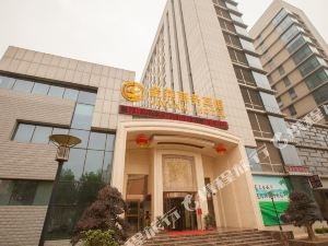 信陽金燕商務賓館