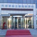 烏蘭浩特布魯羅曼主題連鎖酒店