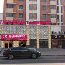 都市118(響水清華園店)