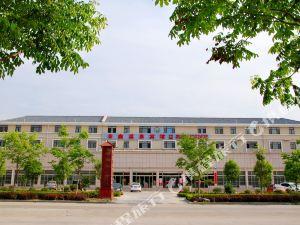 沂南全鑫溫泉賓館