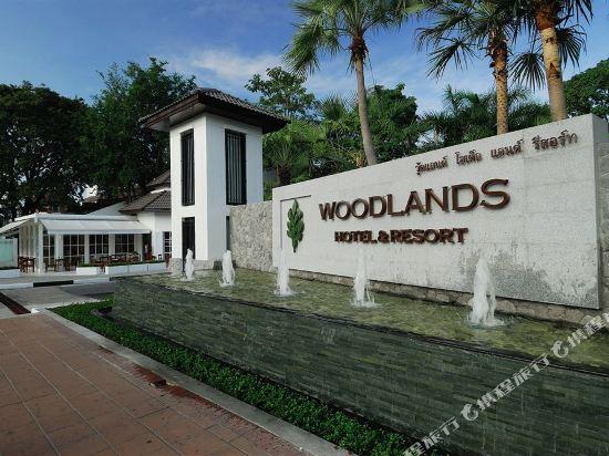 兀蘭酒店芭堤雅度假村(Woodlands Hotel and Resort Pattaya)外觀