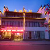 南湖賓館(衢州南湖路店)