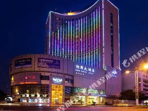 欽州恒商大酒店
