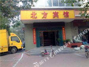 晉州北方賓館