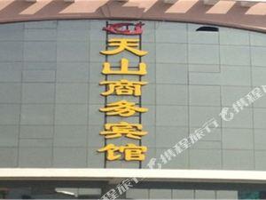 吳忠天山商務賓館