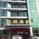 銀座佳驛酒店(聊城興華西路店)