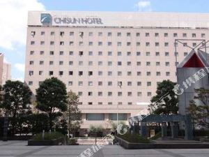 濱松町岐山酒店(Chisun Hotel Hamamatsucho)