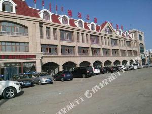 錫林浩特逸灃之家商務酒店