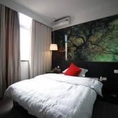龍遊林語主題酒店