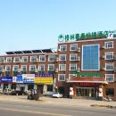 格林豪泰(滄州黃驊貿易城店)