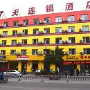 7天連鎖酒店(隴南武都中心店)