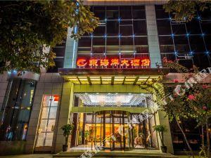遂寧東海岸大酒店
