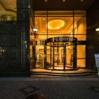 Hotel Trusty 名古屋酒店預訂