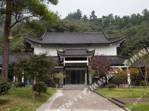 臨安潭心谷酒店