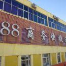 金昌88商務快捷酒店