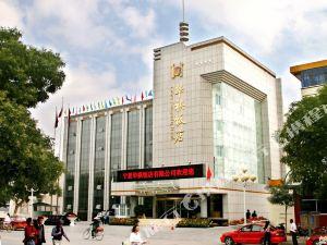 固原華祺飯店