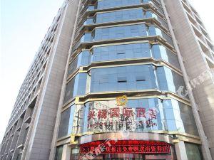 神木興楊國際酒店