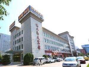 永康鴻業海天賓館