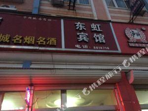 長垣東虹賓館