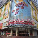 魯山紫金城商務賓館